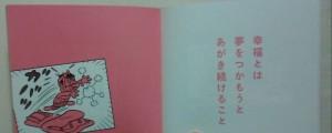 20141003_000114_888-1